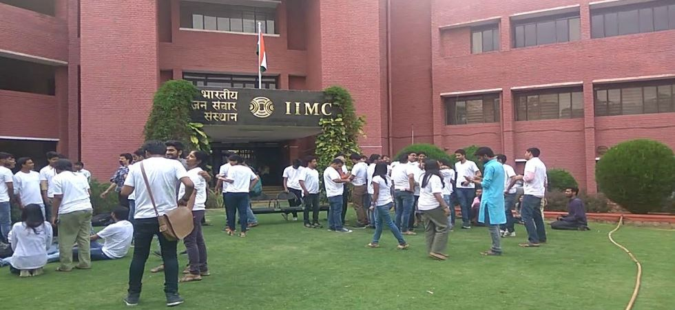 Indian Institution of Mass Communication (Photo Source: YouTube)