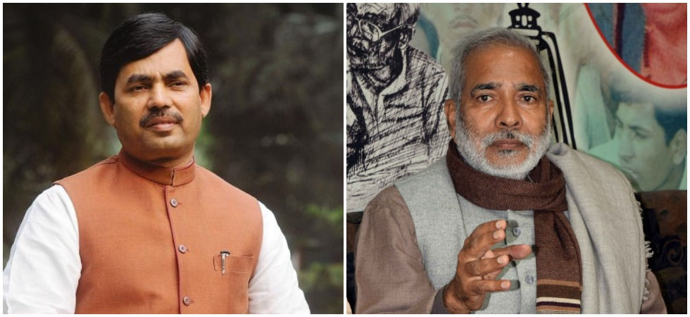 Hamari Sansad Sammelan: The day will start with Session 1, where BJP's Shahnawaz Hussain and RJD's Raghuvansh Prasad Singh will discuss the role of government and the Opposition. (File Photo)