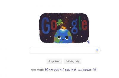 Google celebrates first day of Summer with Doodle
