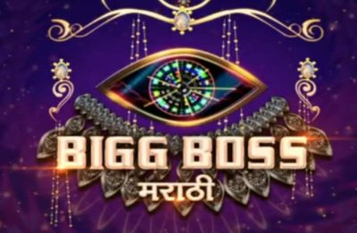 Bigg Boss Marathi: THIS contestant was arrested from show sets on multiple charges