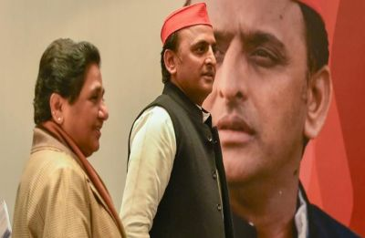 Akhilesh Yadav betrayed his father and uncle for power, now he has been punished by Mayawati: BJP