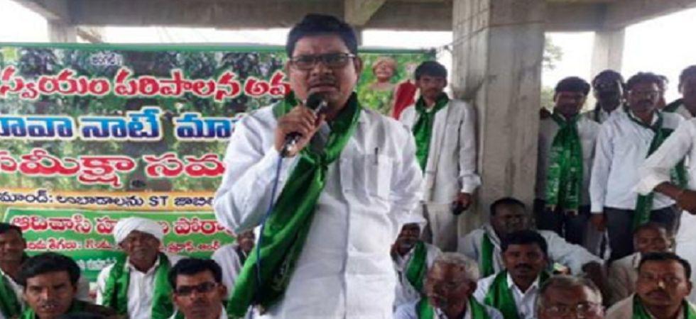 Telangana BJP lawmaker Soyam Bapu Rao. (File Photo)