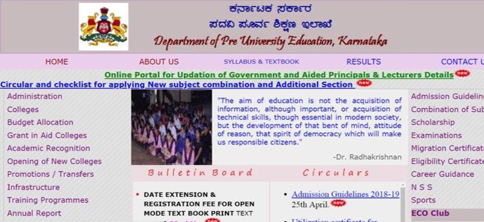 Karnataka 2nd PUC Supplementary Exams 2019