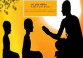Guru Purnima 2019 Today: Legends and significance of Vyasa Purnima