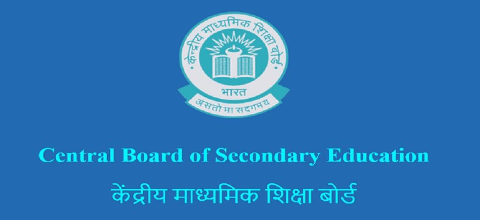Central Board of Secondary Education (File Photo)