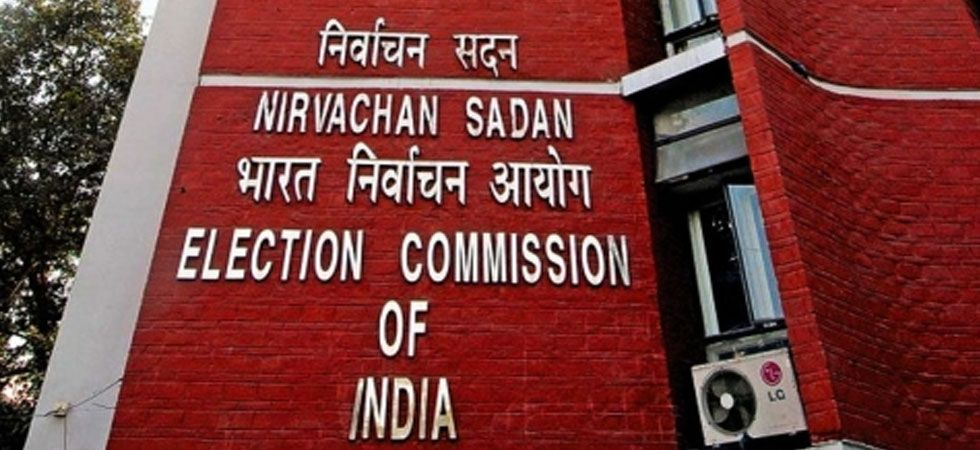 Election Commission has sent them a show cause notice asking them to explain why their national party status should not be revoked. (File Photo)