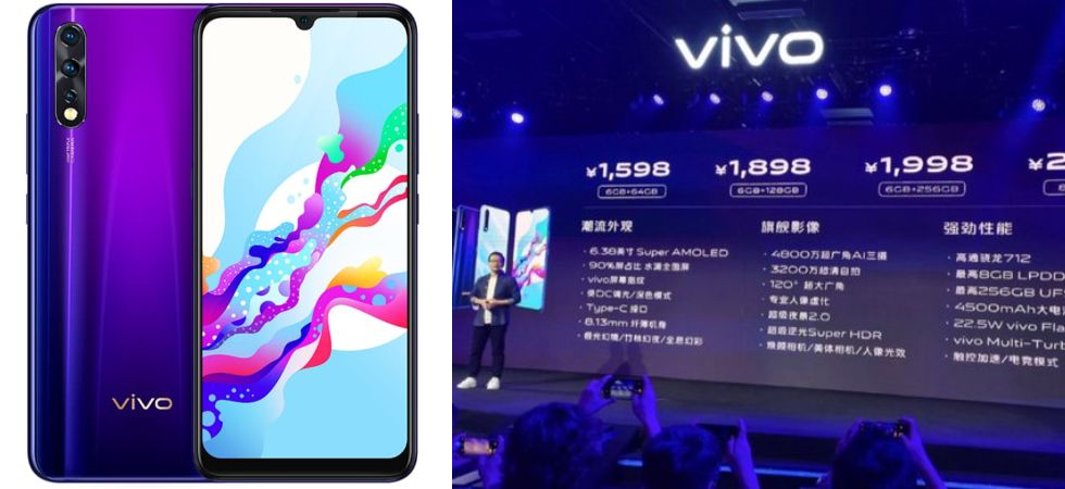 Vivo Z5 launched in China (Photo Credit: Twitter)