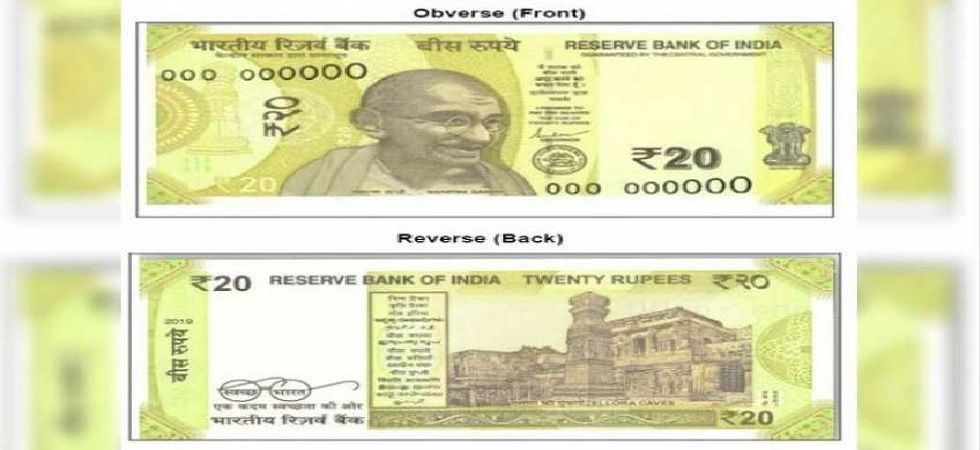 This is how the new Rs 20 currency note will look like (Photo Courtesy: RBI)