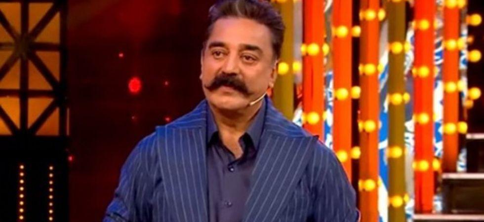 Bigg Boss Tamil season 3 is being hosted by Kamal Haasan. (Image: Instagram)
