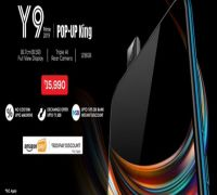 Huawei Y9 Prime 2019 sale to begin across retails stores in India from THIS date, know here
