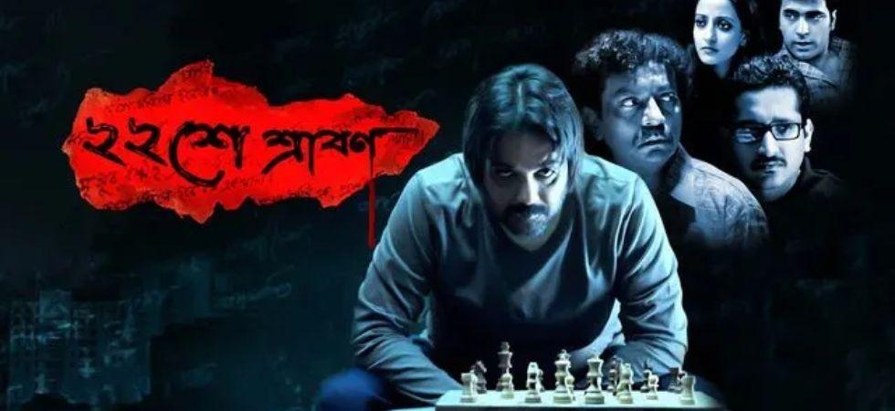 Srijit Mukherjee to make 'Baishe Srabon' sequel
