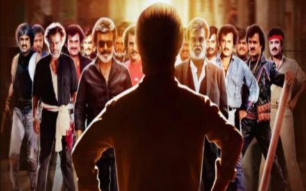 Rajinikanth completes 44 years in Indian Cinema, fans celebrate it with #44YrsofUnmatchableRAJINISM trend