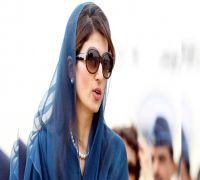 Imran Khan has made Pakistan 'a laughing stock': Hina Rabbani Khar in a viral video