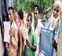 NRC Final List: Centre Will Have To Take Responsibility Of Those Excluded, Says Trinamool Congress
