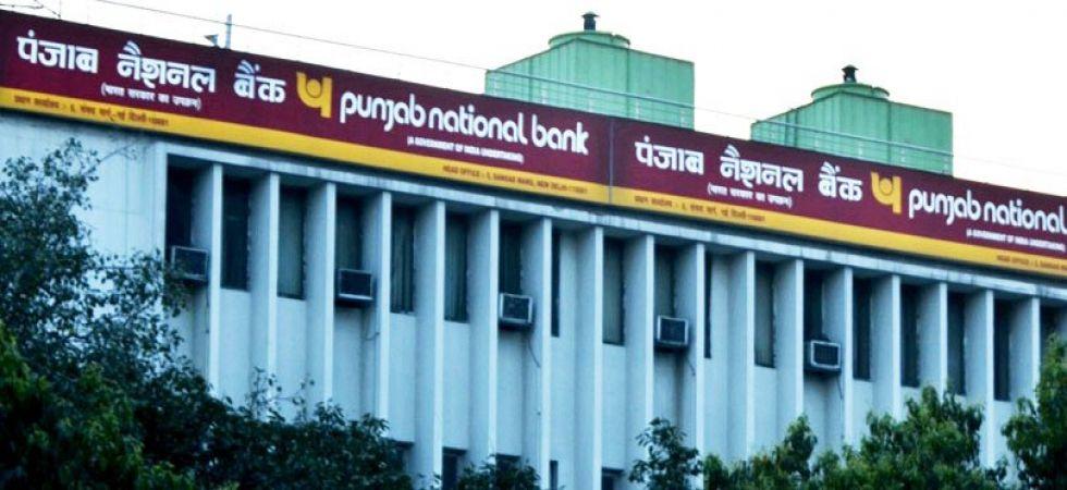 Punjab National Bank (File Photo)
