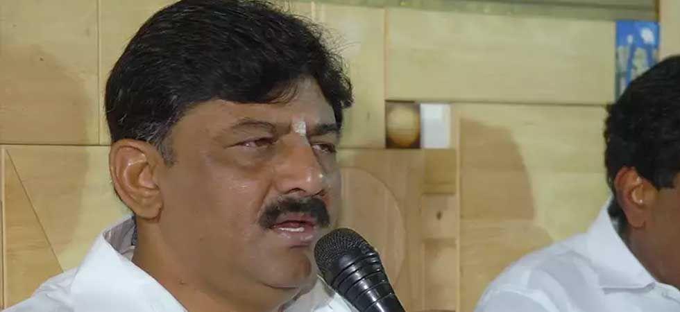 Karnataka Congress leader DK Shivakumar. (File Photo)