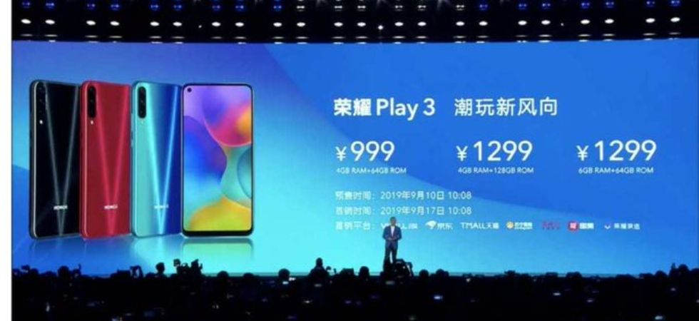 Honor 20s & Honor Play 3 launch (Photo Credit: Twitter)