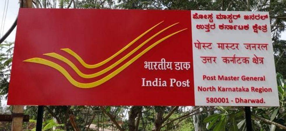 India Post Recruitment 2019. (File Photo)