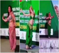VIDEO: In Imran Khan's 'Naya Pakistan', Belly Dancers Steal The Show At Global Investors Meet
