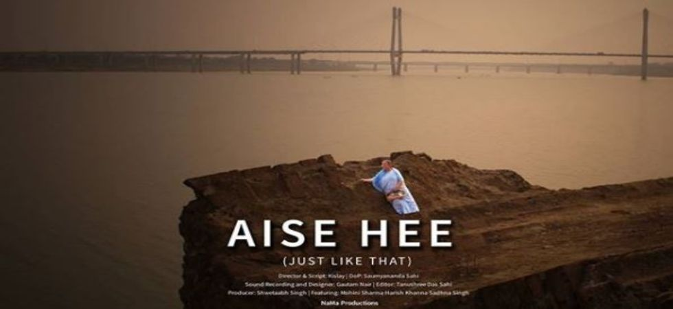 Hindi Film 'Aise Hee' Selected For Busan Film Festival