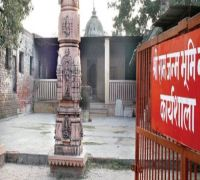 Ayodhya Case: Hearing Likely To Be Completed By October 18, Says CJI Ranjan Gogoi