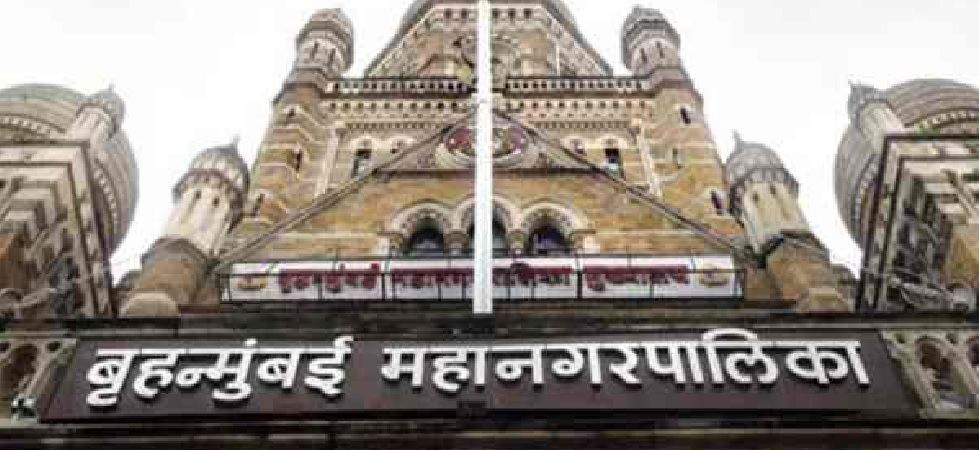 Mumbai Gas Leak: BMC Opens Helplines Number For Queries