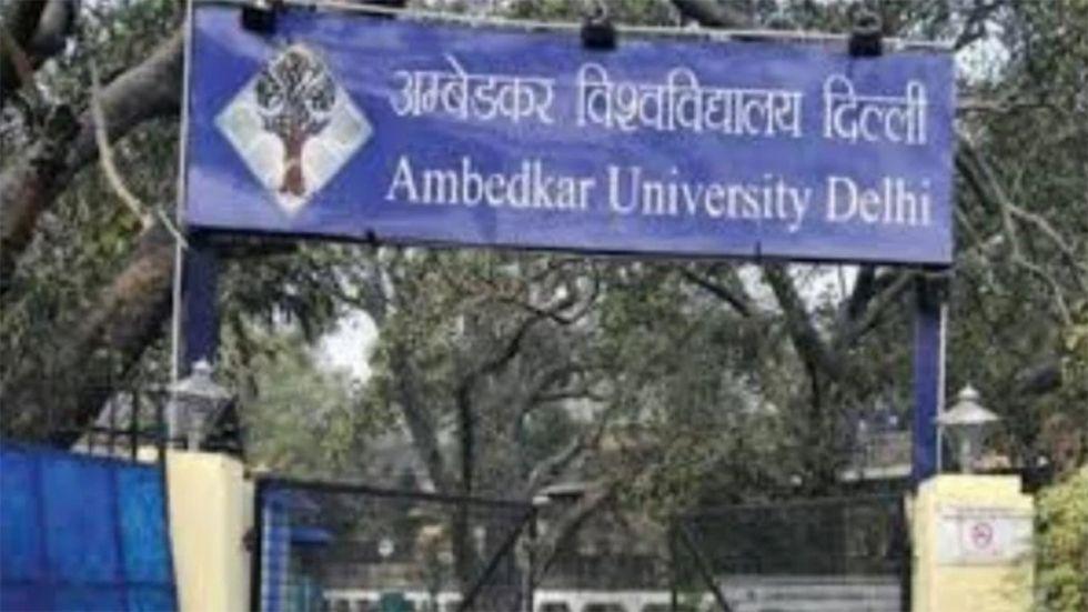 Ambedkar University Students Union Election Result, SFI Wins 21 Seats. (File Photo)
