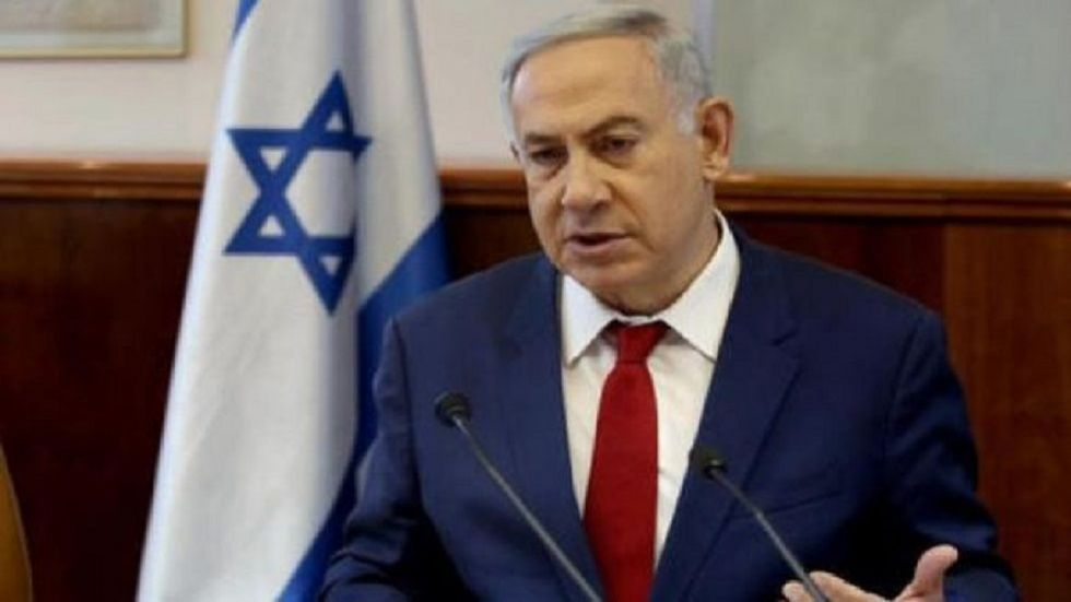 Netanyahu will now have 28 days to form a government. (PTI File Photo)