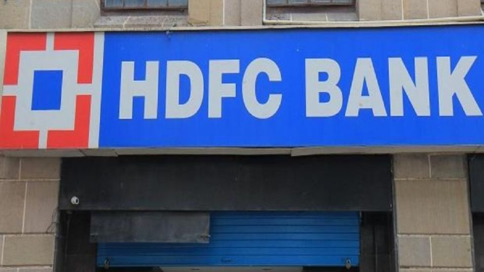 HDFC Bank Emerges As India'S Most Valuable Brand (file photo)