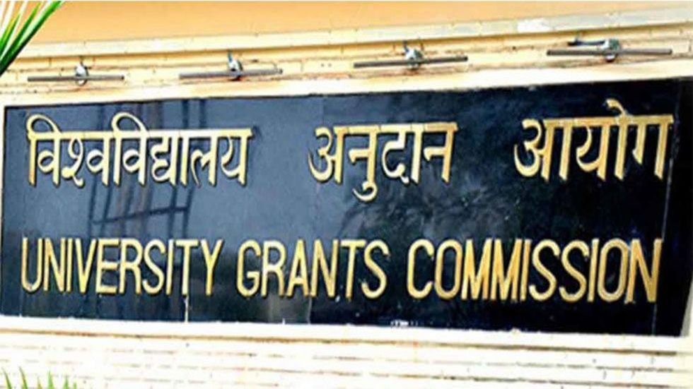 UGC asks varsities to send correct degree verification reports to Indian missions abroad. (File Photo)