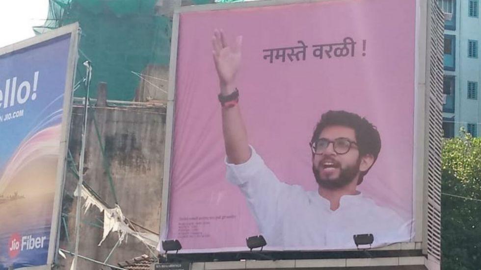 Shiv Sena put up posters of Aaditya Thackeray which say 'How are you Worli?' (Image: ANI)