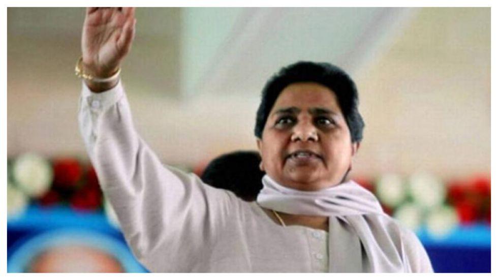 BSP chief Mayawati (PTI)