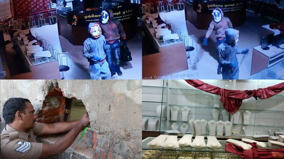 Tamil Nadu: Two Men Wearing Tiger, Bull Masks Rob Jewels Worth Rs 13 Crore (Photo Credit: News Nation)