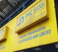 ED Conducts Fresh Raids In Mumbai PMC bank Case
