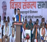 Rahul Gandhi Not Campaigning As Opposition Has Accepted Defeat: Devendra Fadnavis