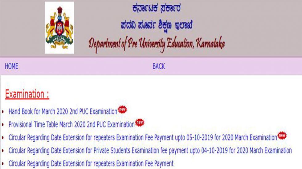 Karnataka 2nd PUC 2020 Provisional Exam Datesheet Released