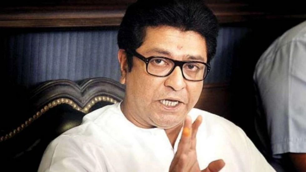 Raj Thackeray also asked voters to vote for a strong opposition.