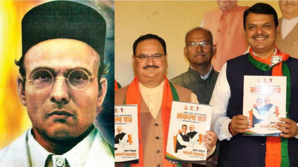In its 44-page manifesto, BJP promised to work towards getting Bharat Ratna for Veer Savarkar