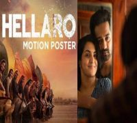 IFFI 2019: Hellaro and Uyare Among Five International Films For Debut Film Competition