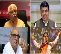Assembly Election Results 2019: BJP Hopes To Win Maharashtra, Haryana