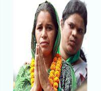 Odisha Bypoll Results 2019: BJD candidate Rita Sahu Wins Bijepur Assembly Seat