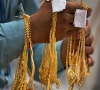 Dhanteras Bonanza: Check Out Offers From SBI, HDFC, ICICI Bank Before Buying Gold