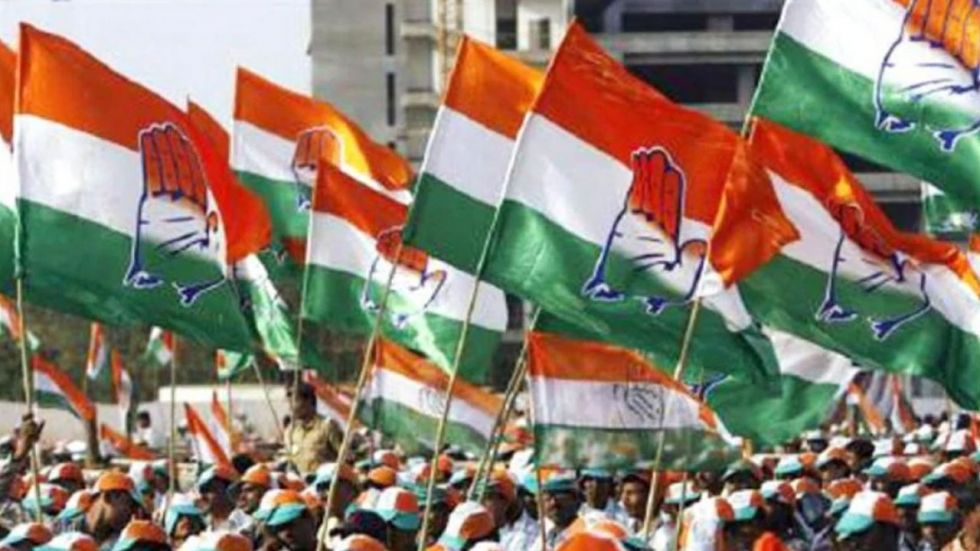 The Congress plans to hit streets from November 5 to 15