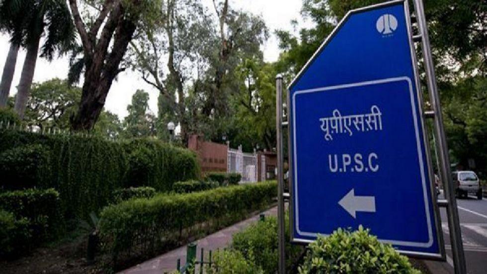 UPSC CDS I 2020 Exam Registration Update, Apply At upsc.gov.in