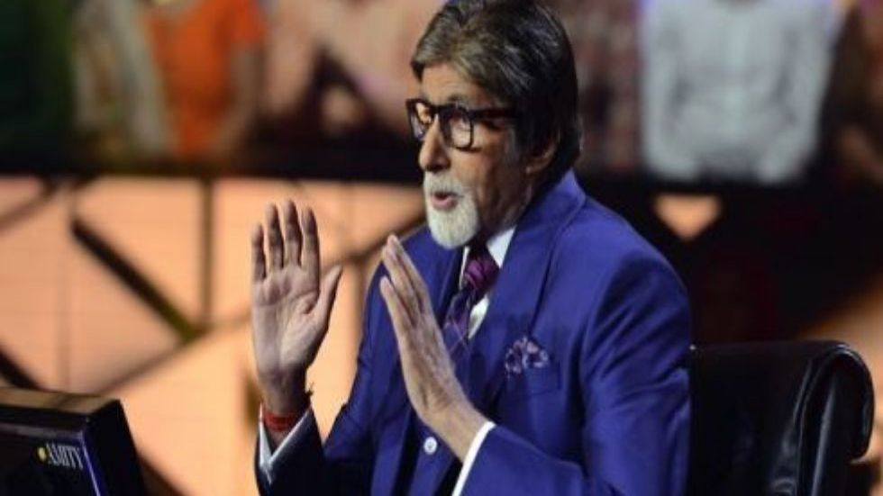 Amitabh Bachchan's KBC 11 Gets Cat As Contestant