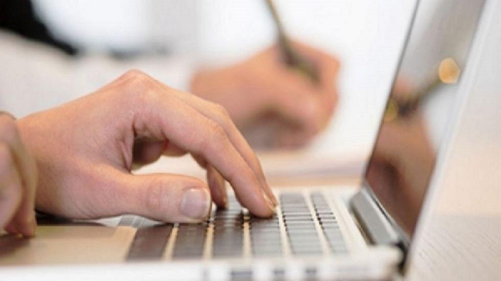 NTA CMAT 2020 Application Process Begins