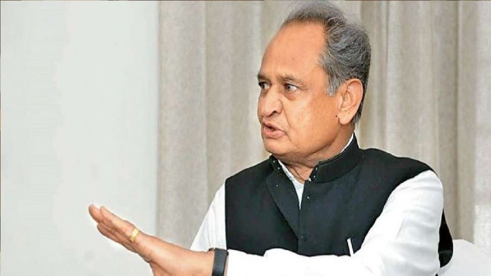 Gehlot said maintaining communal harmony and brotherhood was the top-most priority of the government.