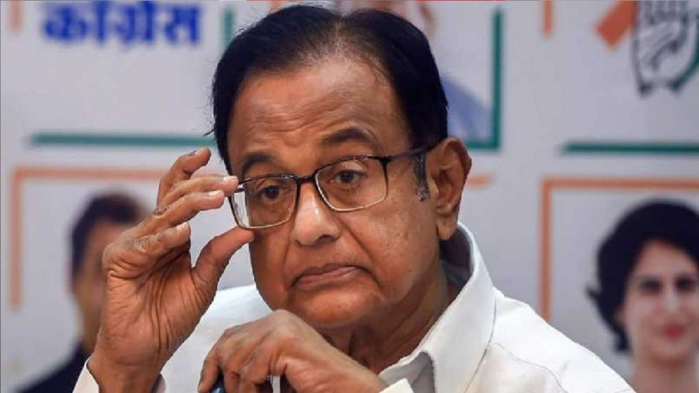 Chidambaram, who is currently lodged in Tihar jail, has sought bail from the court on medical grounds.