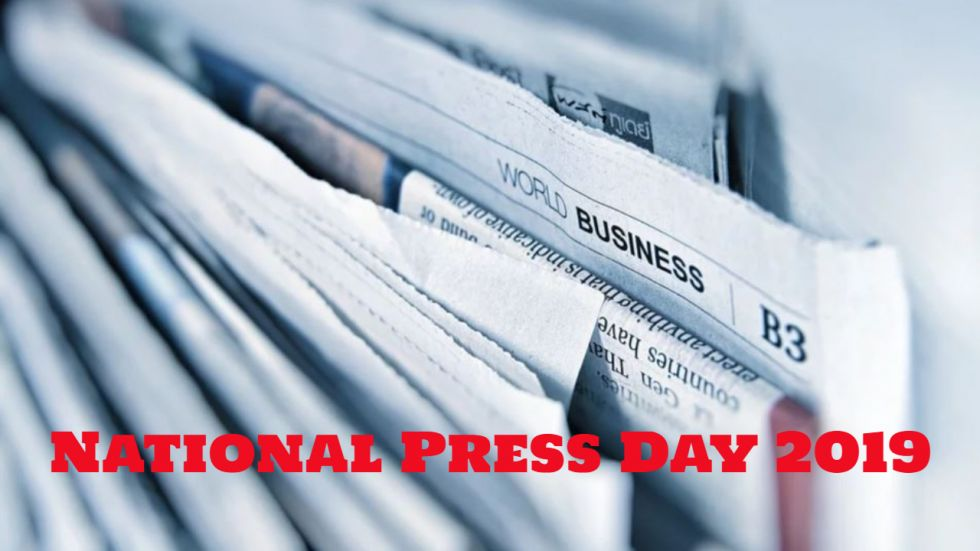 Why National Press Day Is Celebrated On November 16 (Representative Image)