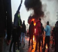 White House Condemns Iran For 'Lethal Force' Against Protesters